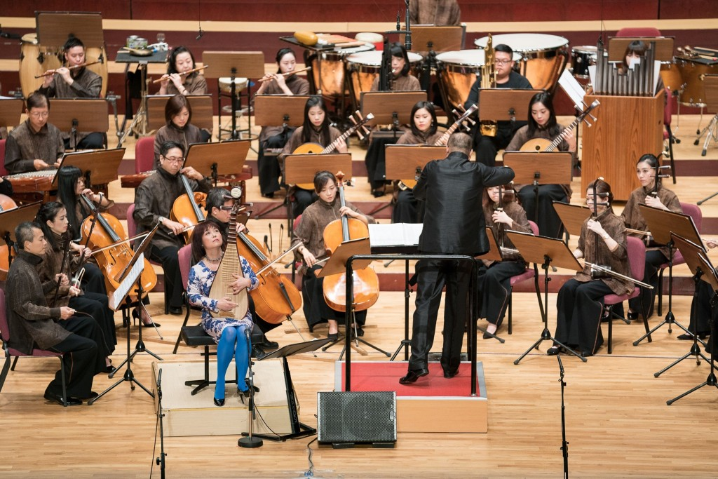 Taipei Chinese Orchestra