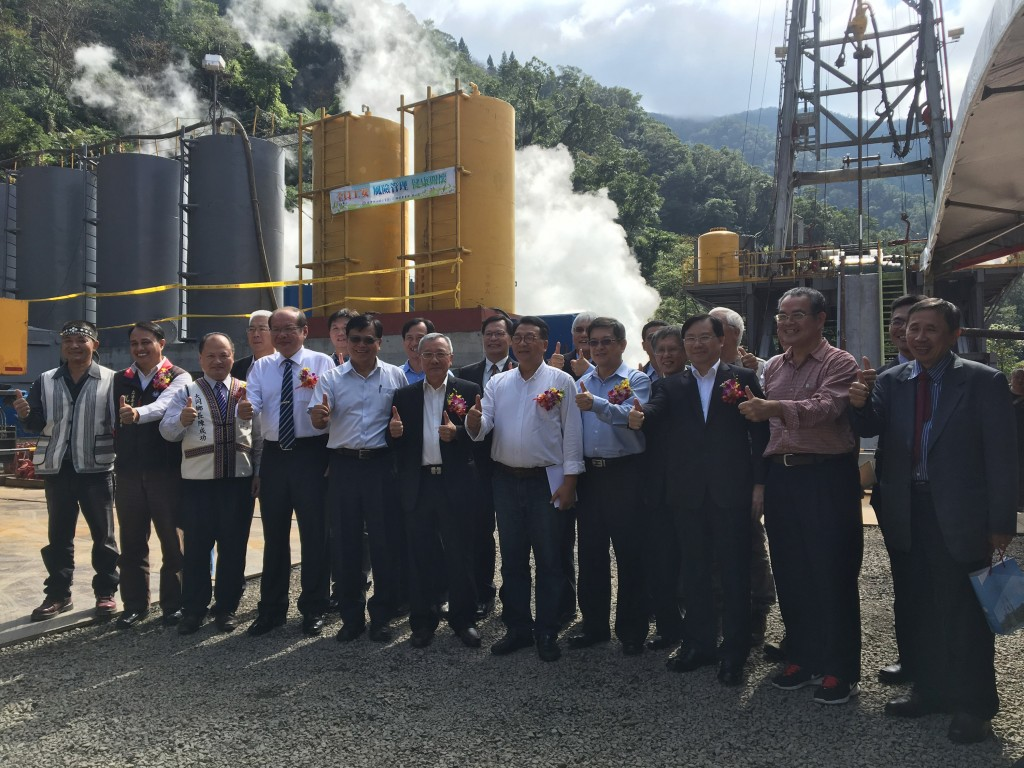 Geothermal exploration groundbreaking ceremony in Yilan County