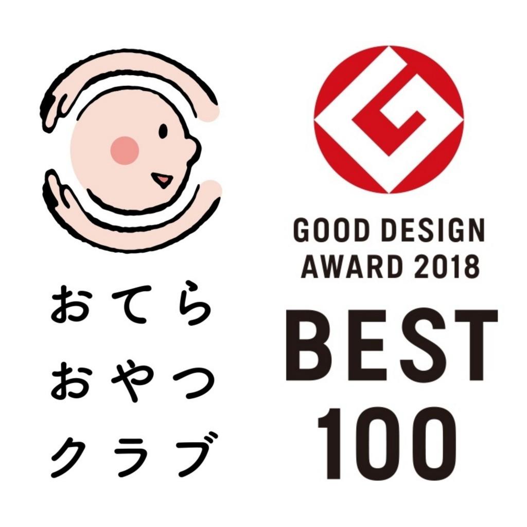 日住持「寺廟零食俱樂部」助弱勢 獲頒 2018 Good Design 年度大獎
