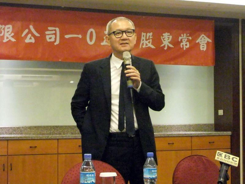 Yageo Corp. Chairman Pierre Chen.