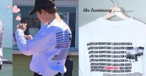 Jimin wearing controversial T-shirt. (Twitter image)