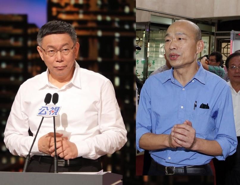 柯文哲與韓國瑜是台灣版的川普?