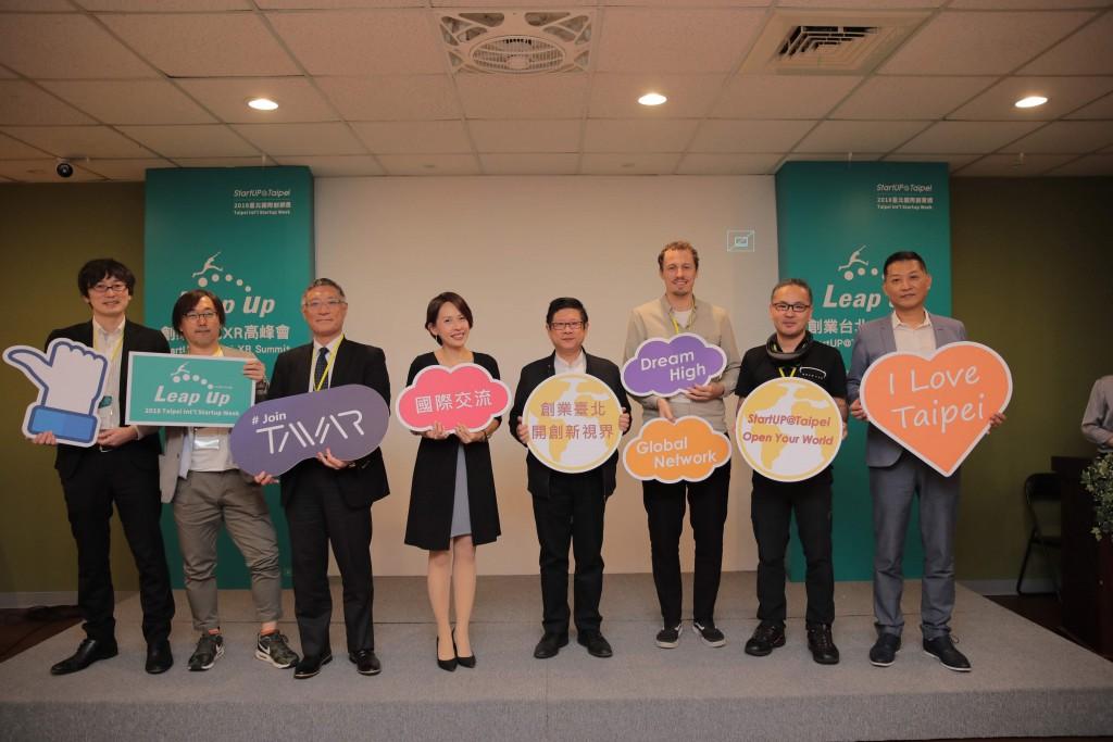 臺北市政府產業發展局林崇傑局長與TAVAR代表、國際貴賓合影。