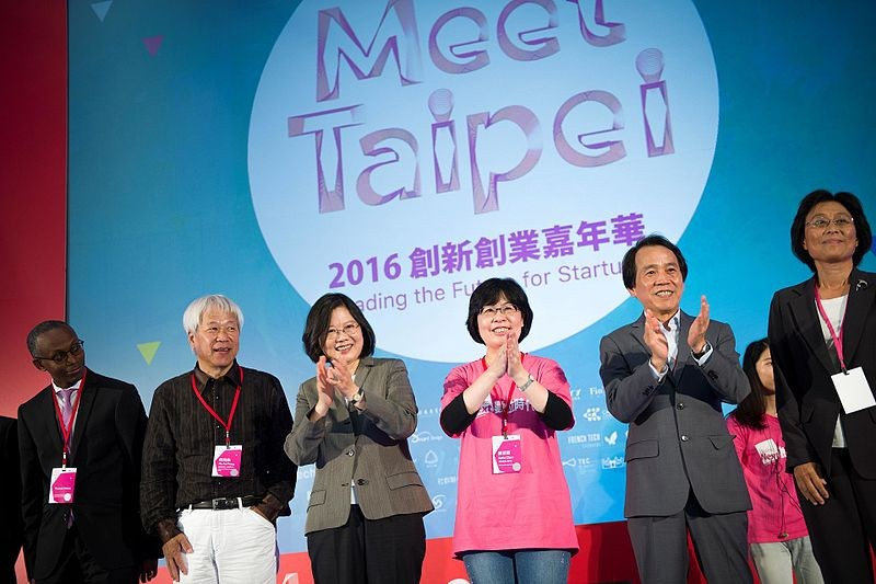 President Tsai attended the 2016 Meet Taipei startup festival
