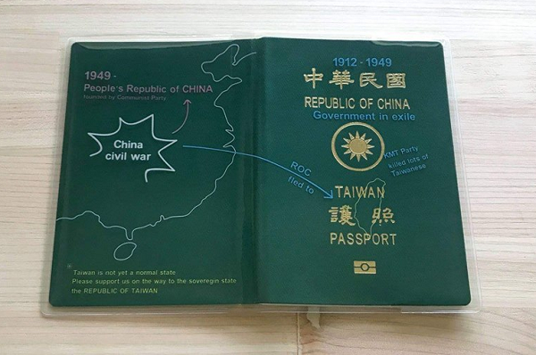 Government in Exile Passport cover (Image from Facebook)