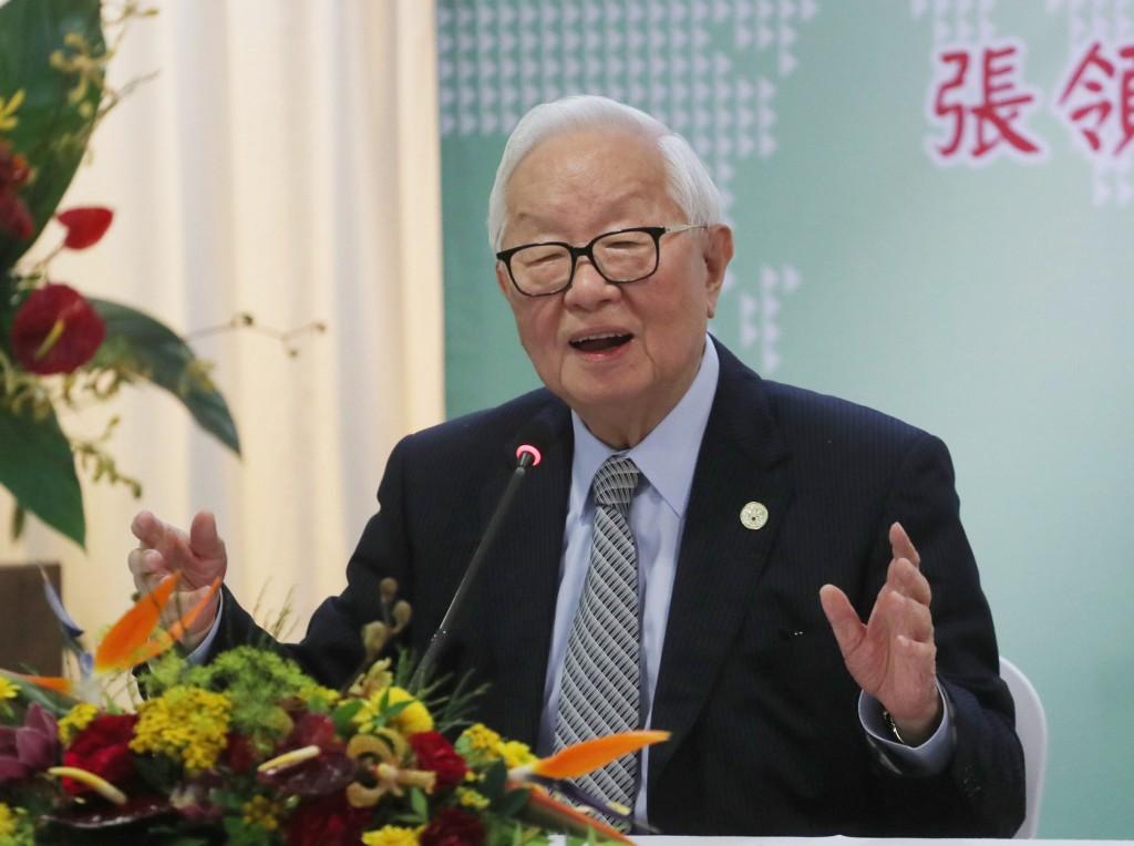Morris Chang on Nov. 18