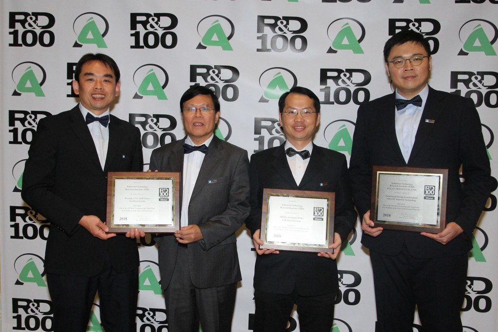 ITRI received three 2018 R&D Awards on November 16 in Orlando, Florida. (Photo by R&D 100)