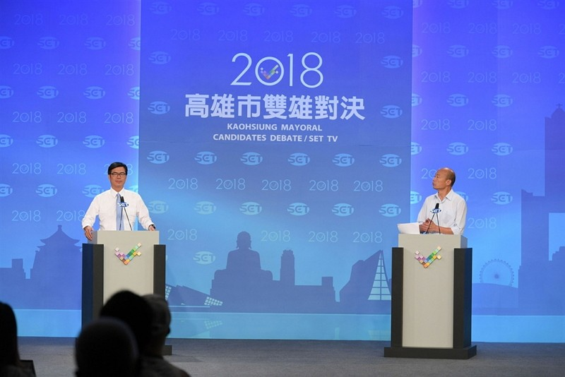 Major Kaohsiung mayoral candidates face off in TV debate