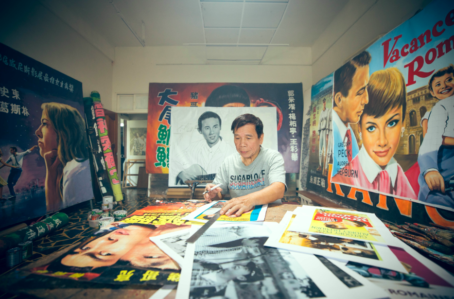 文總紀錄片「畫光影的人」介紹台灣電影海報手繪師傅謝森山(圖/文總)