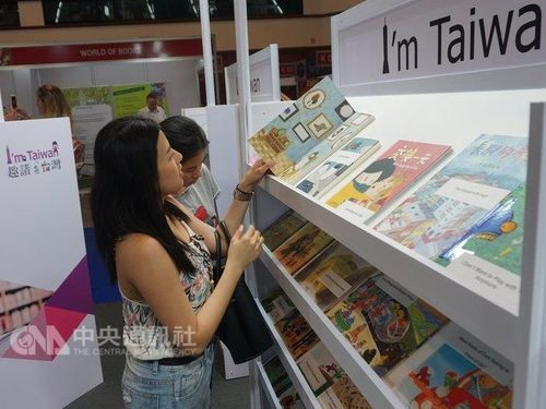 The number of foreign workers in Taiwan rose by 100,000 over the past 2 years and 4 months.