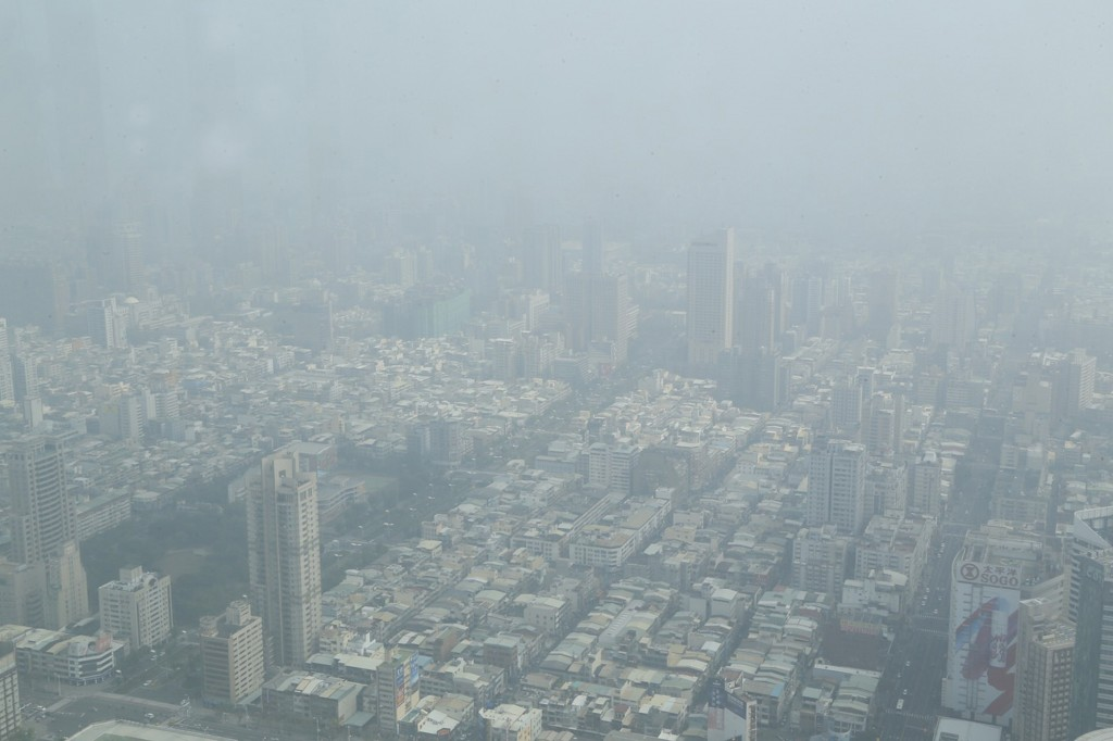 File Photo: Smoggy skies in Kaohsiung