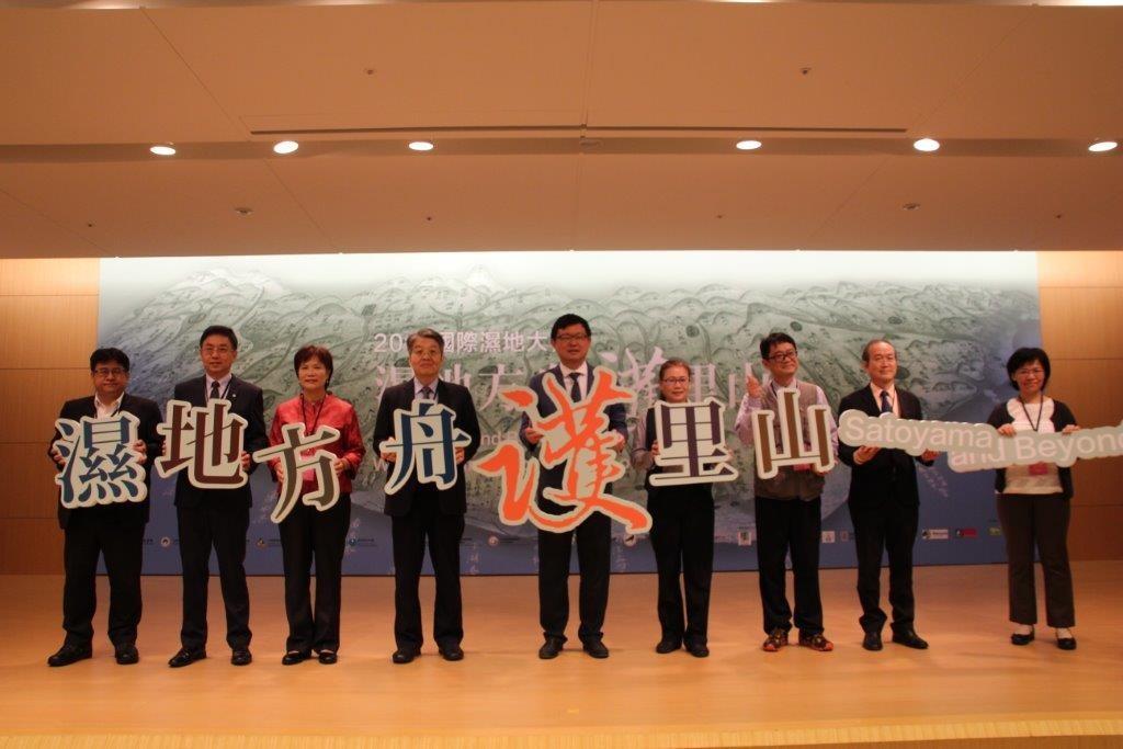 林務局長林華慶(左二)、農委會副主委李退之(左五)及其他貴賓為「2018國際濕地研討會」揭幕。