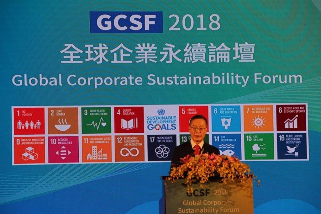 Chairman of the Alliance for Sustainable Development Goals, Eugene Chien