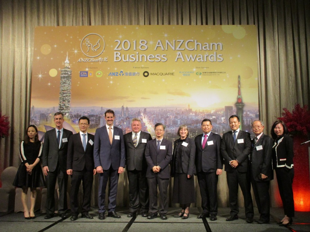 Distinguished guests at 13th annual ANZCham Business Awards