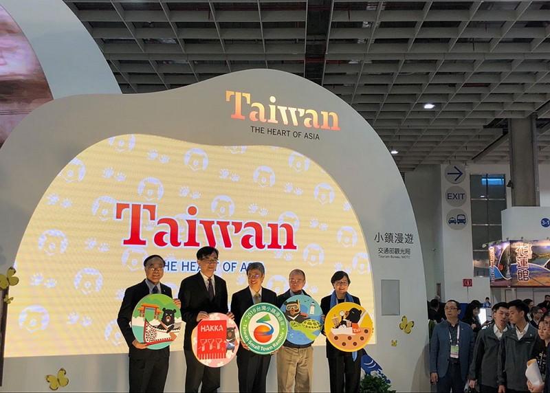 台北國際旅展23日至26日舉行(圖/觀光局)