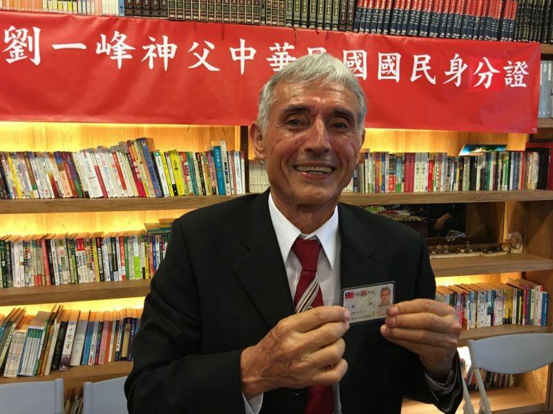 法國籍神父劉一峰。(檔案照片)