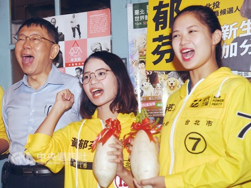 Taipei mayor Ke Wen-je with NPP members