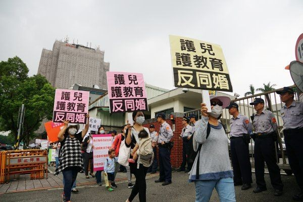 Anti-equality protestors in Taipei