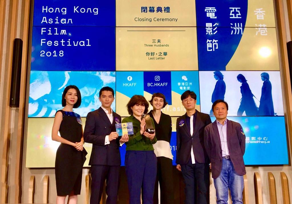 Mag Hsu, third left, accepting award at Hong Kong Film Festival 2018