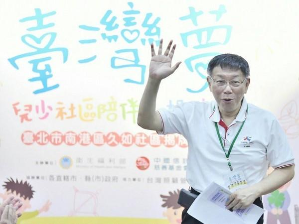 台北市長柯文哲。(照片來源:台北市政府)