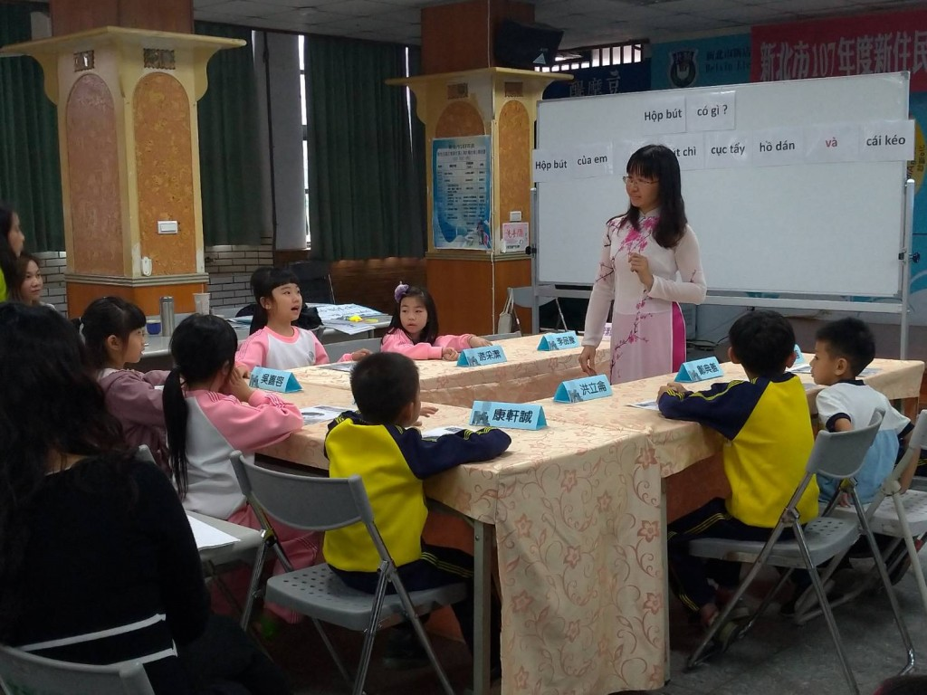 新北市政府教育局提供。