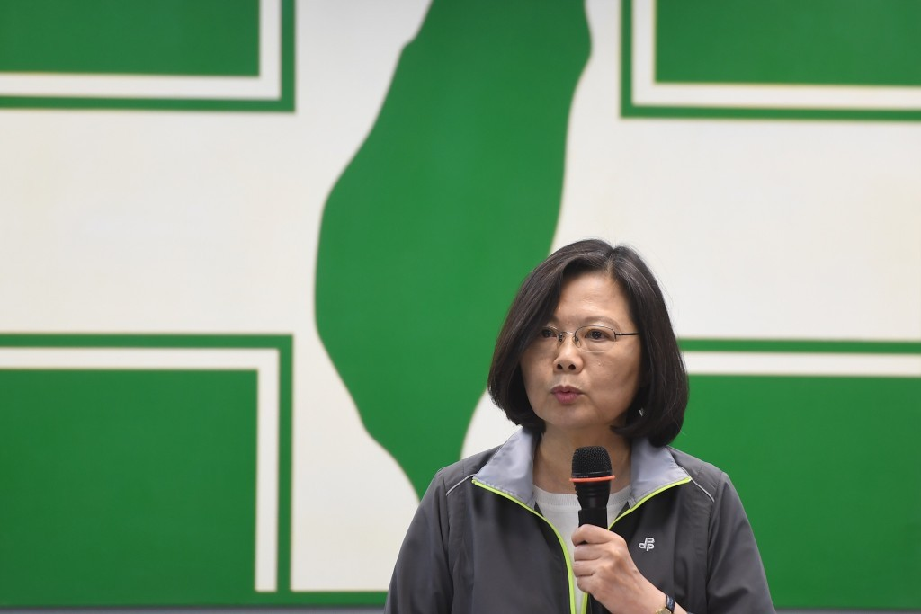 President and outgoing DPP Chairperson Tsai Ing-wen(蔡英文)