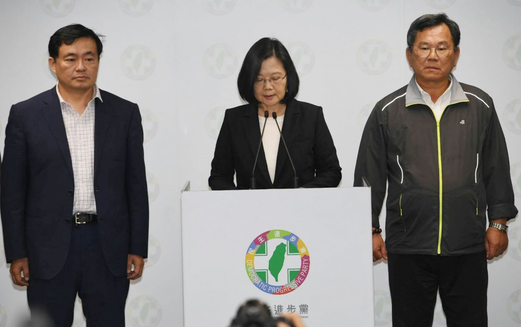 總統兼民主進步黨主席蔡英文在24日九合一選舉結果公布後,宣布辭去黨主席一職(照片來源:中央社提供)