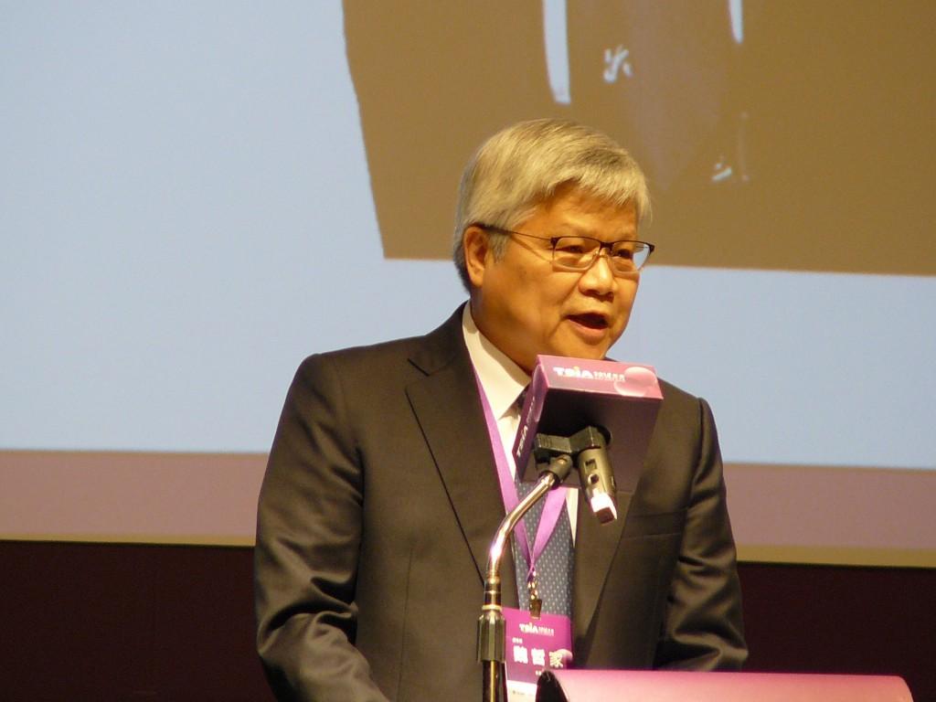C.C. Wei