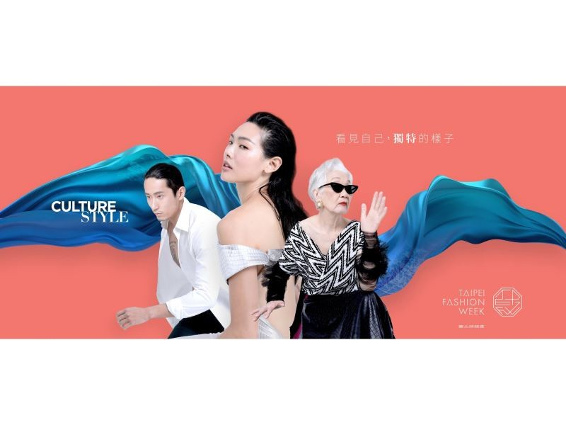 2018 Taipei Fashion Week SS19 (Image from Ministry of Culture)