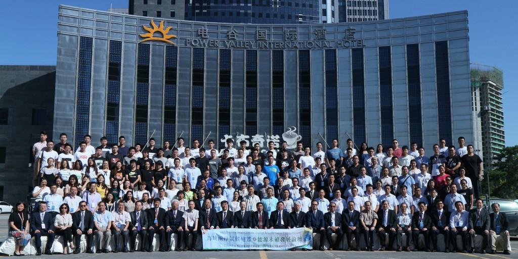 2018海峽兩岸氣候變遷與能源永續發展論壇大合照。(照片來源:台灣永續能源研究基金會)