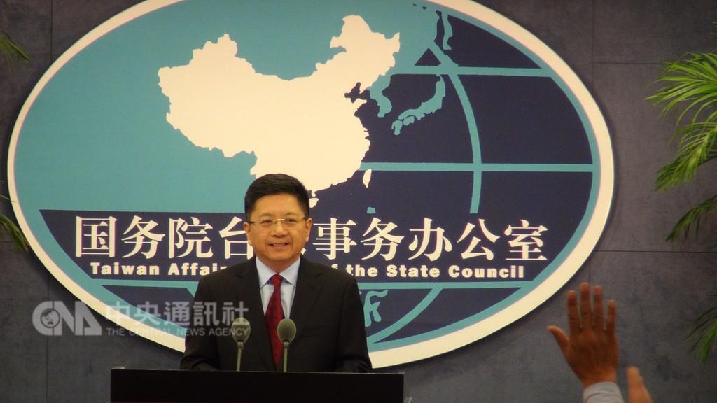 Taiwan Affairs Council spokesman Ma Xiaoguang