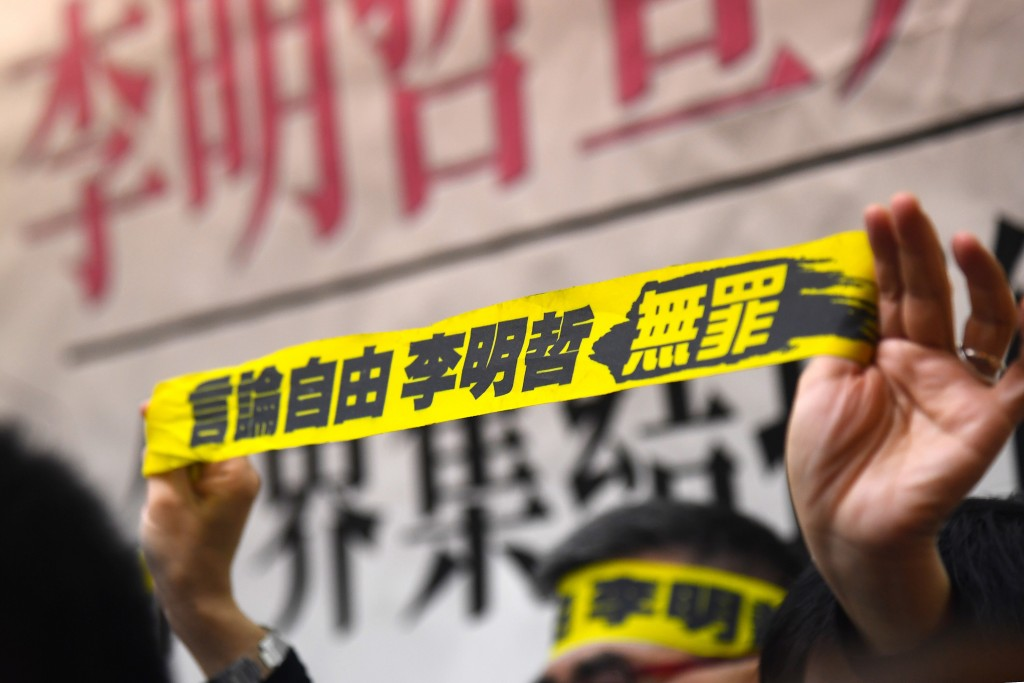"""Freedom of speech: Lee Ming-che is not guilty,"" campaigners in Taipei said Wednesday."