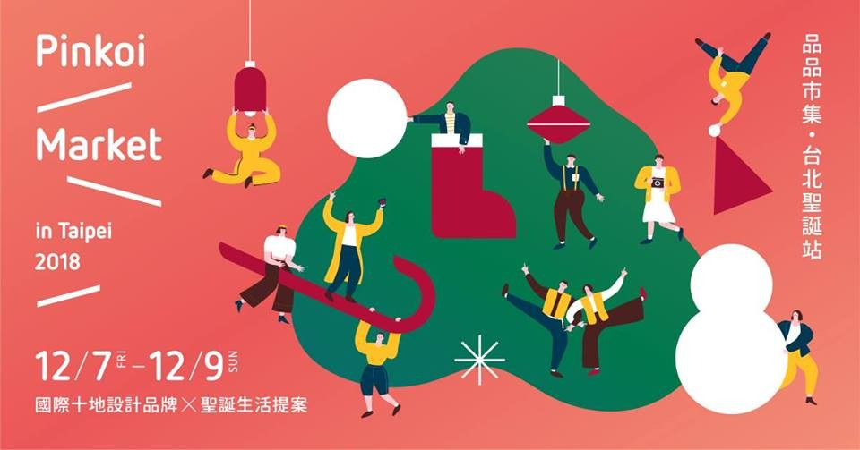 Upcoming Events in Taipei, Nov. 30 to Dec. 9
