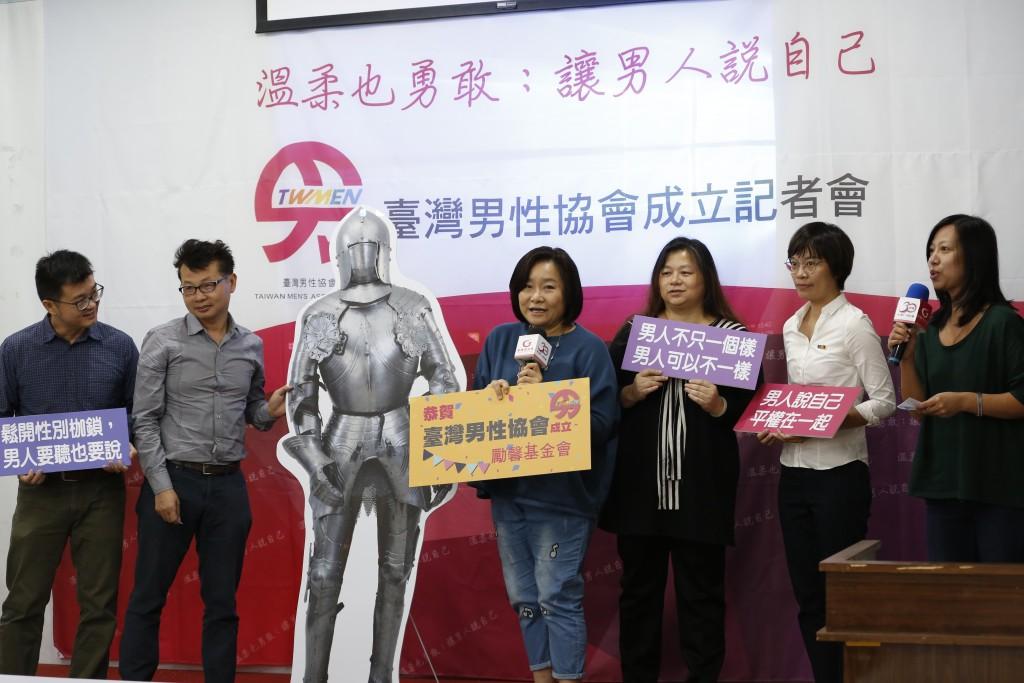 「溫柔也勇敢:讓男人說自己 --臺灣男性協會成立」記者會照片。(勵馨基金會提供)