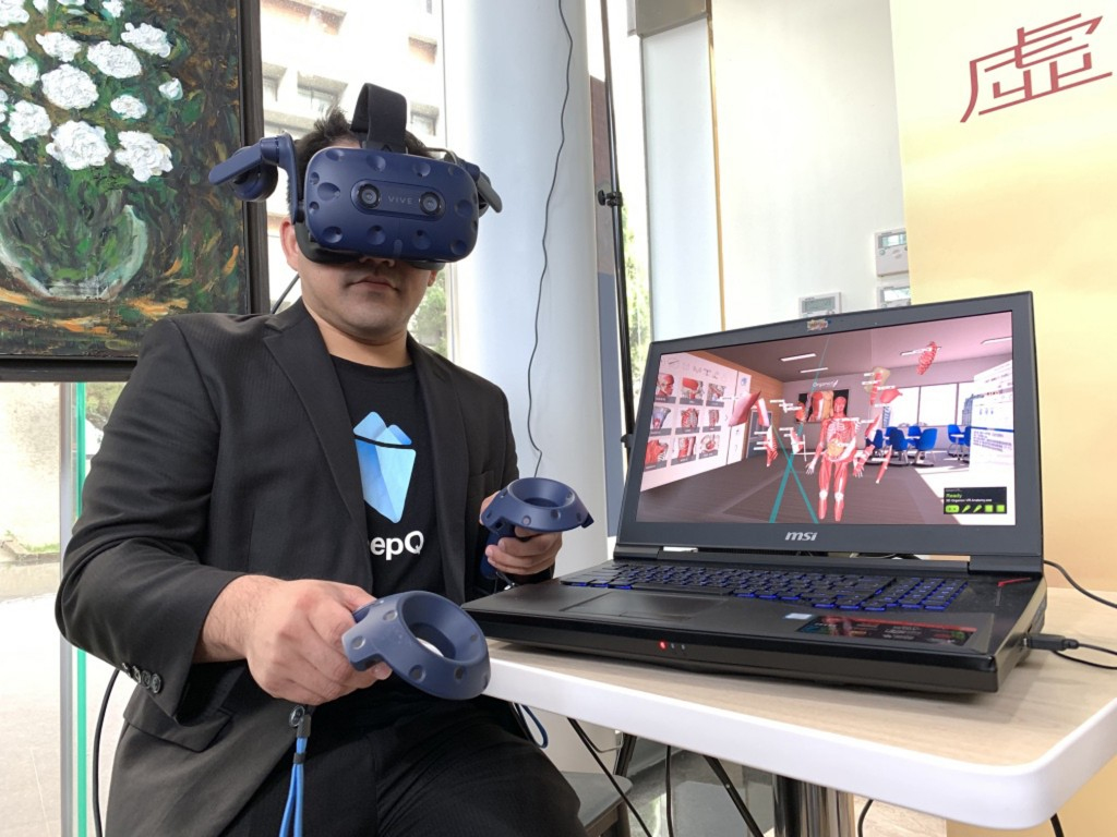 Demonstration of HTC and TMU's VR anatomy course