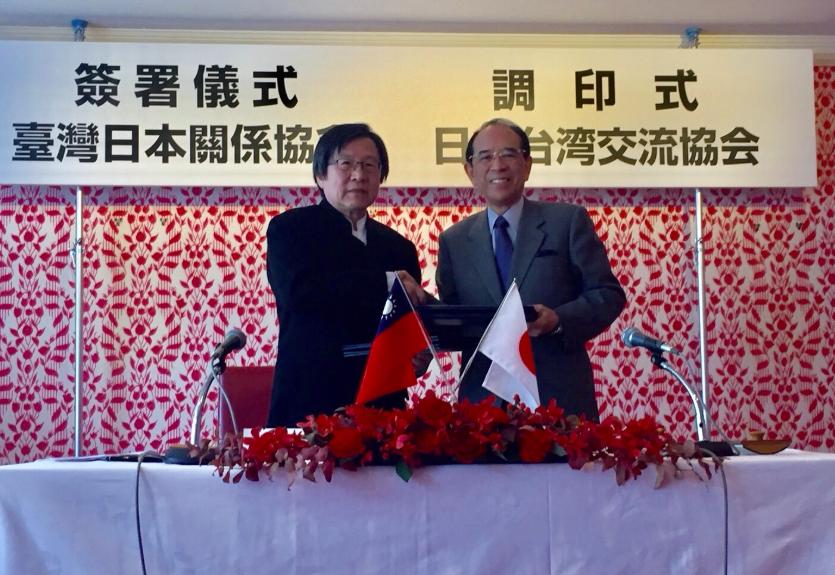 去年的台日經濟貿易會議由台灣日本關係協會邱會長義仁(左)與日本台灣交流協會會長大橋光夫(右)簽署合作備忘錄(圖/外交部)