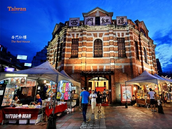 Ximen Red House. (Image from Taiwan Tourism Bureau)