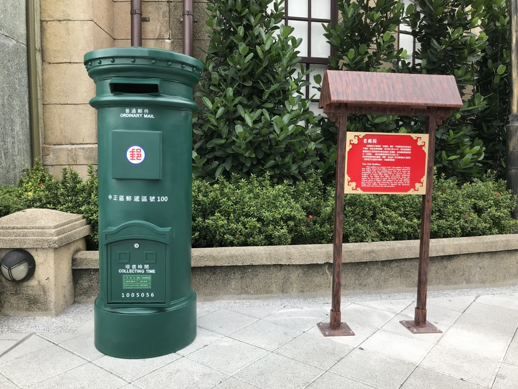 (圖片:中華郵政)