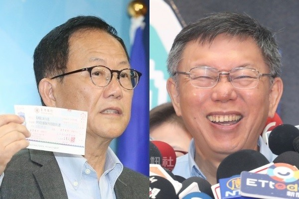 Ting (left), Ko (right).