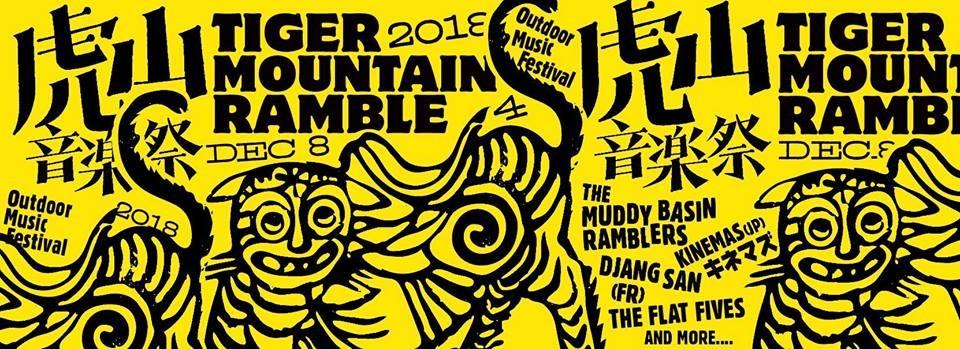 Tiger Mountain Ramble returns to Taipei