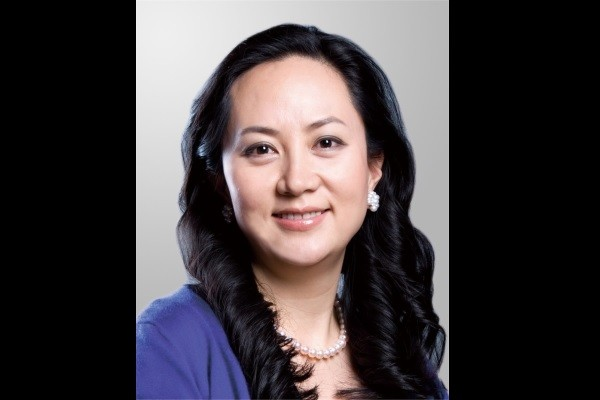 Meng Wanzhou. (Photo from Huawei.com)