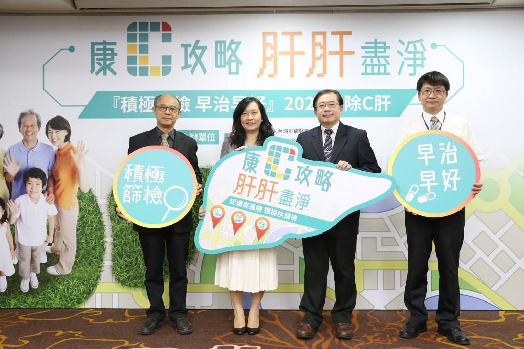 (左起)中國附醫消化系主任彭成元、C肝辦公室主任蒲若芳、肝策會會長高嘉宏,以及國健署慢性疾病防治組研究員蔡維誼。