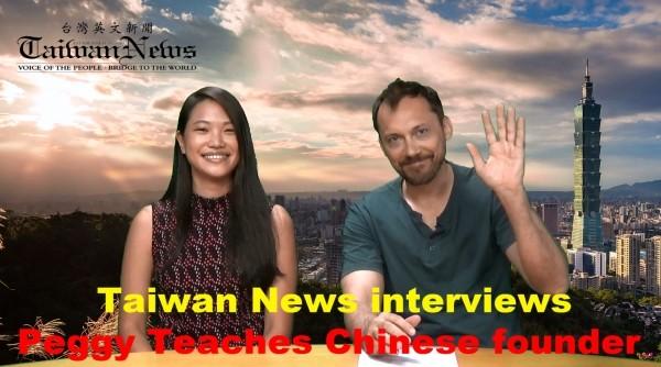 Taiwan News interviews PeggyTeachesChinese founder