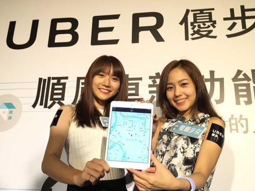 Uber will not have to pay a hefty fine, but appeals are still possible.