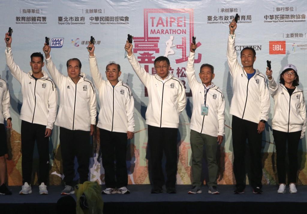 2018台北馬拉松9日在台北市政府廣場前舉行,台北市長柯文哲(中)與來賓們在起跑儀式鳴槍(照片來源:中央社提供)
