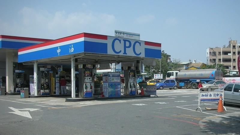 CPC Gas Station, Fulin, Taiwan