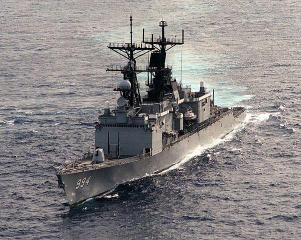 Taiwan Navy DDG-1802