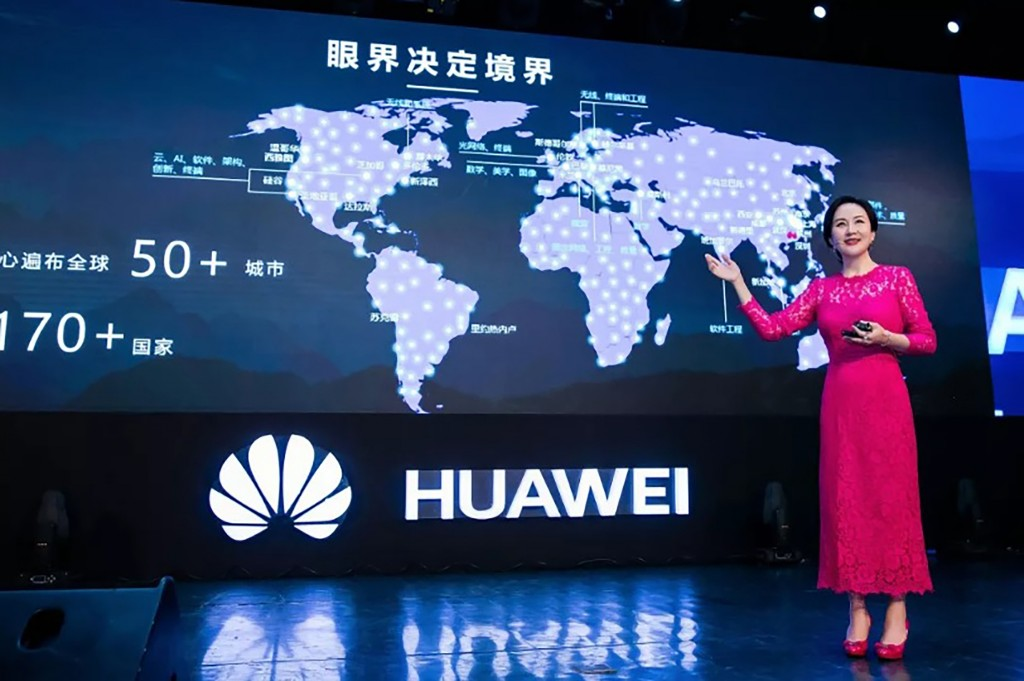 China increases pressure on US, Canada over Huawei executive's arrest