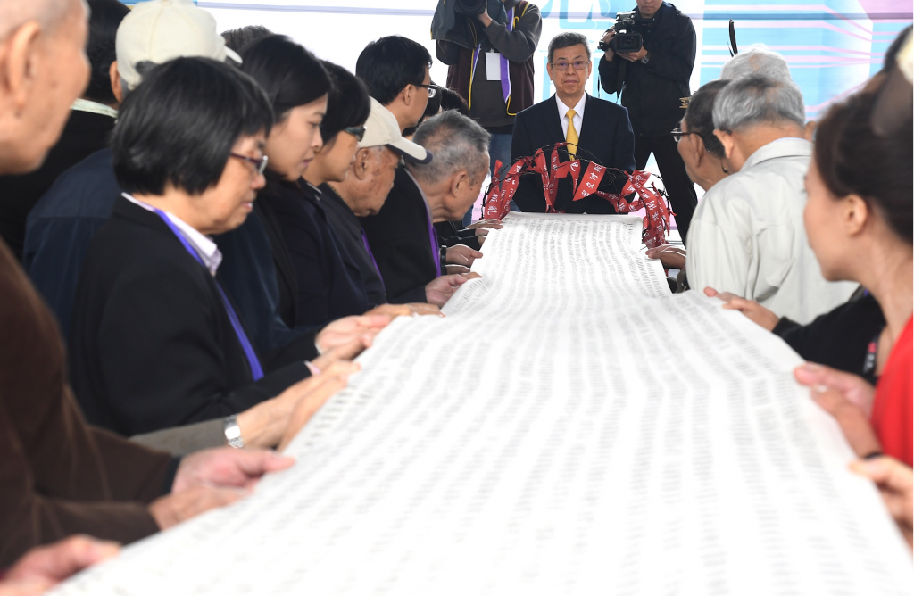 VP Chen symbolically expunging the victims' criminal records