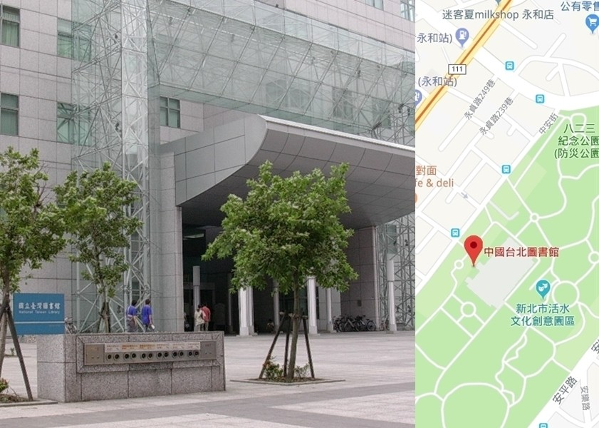 The National Taiwan Library (image left by Taiwantaffy at Wikicommons, image right from Google Maps)